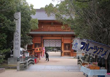 Ooyamadumi01