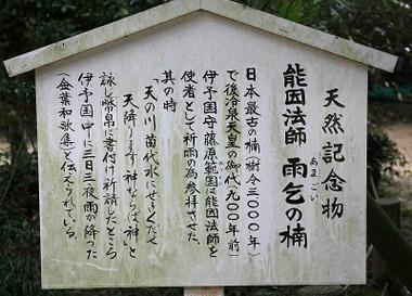 Ooyamadumi03