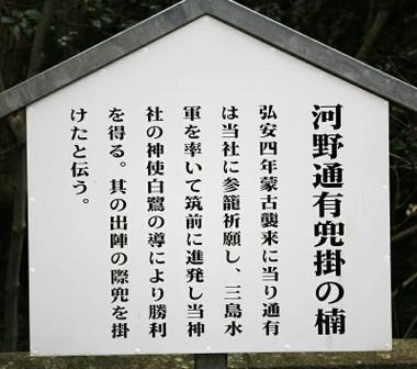 Ooyamadumi09