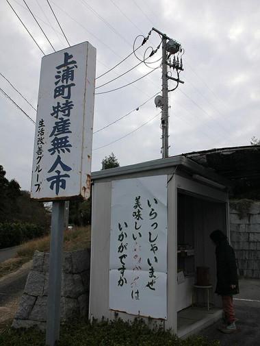 Mujinichi01