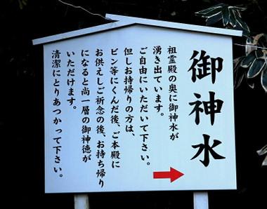 Ishizuchi04