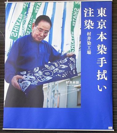 Shinozakisome03