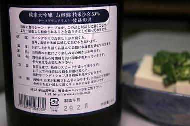 Kamosibitokuheji05
