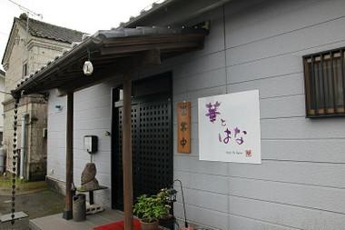 Hatotohana01