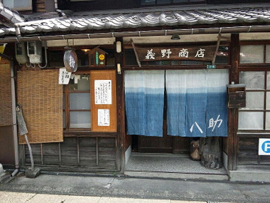 Yasuke03