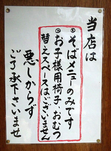 Yasuke06