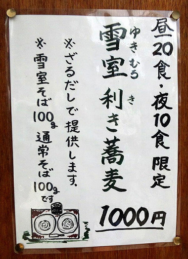 Yasuke07