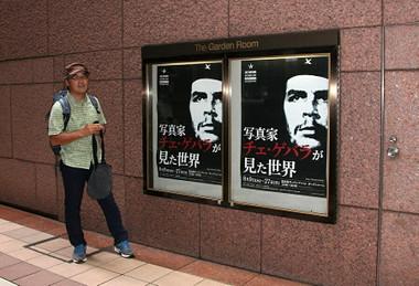 Guevara01