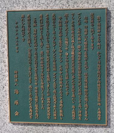 Yuusyoukan02