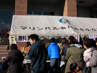 20100213onagawa01
