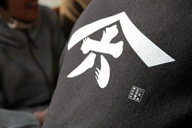 Yamaroku10