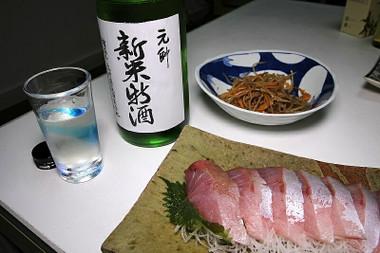 Gensuishinmai01