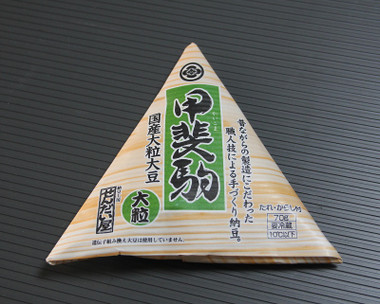 Nattoukaikoma01