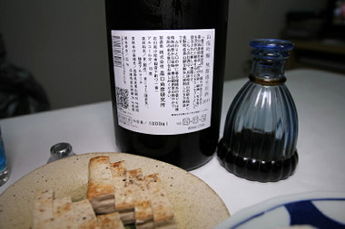 Noguchiyamahaiginjyou02