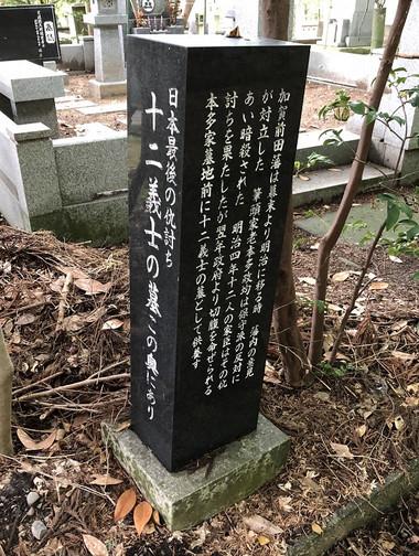 1808daijyoujihonda02