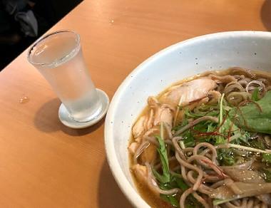 Mogamigawa03
