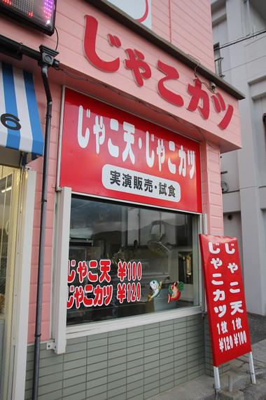 Misakijyako01