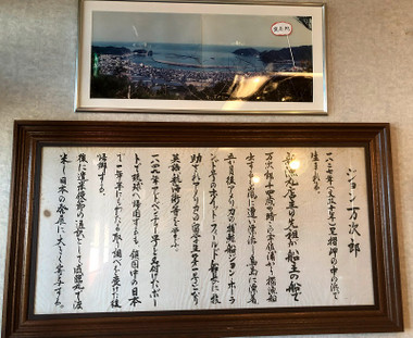 Sinryoumaru04