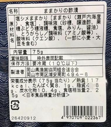 202001mamakari02