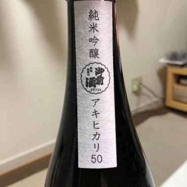 Akihikari02