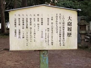 Amanohashidate05