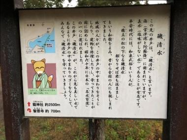 Amanohashidate07