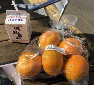 Awajishimamilk02