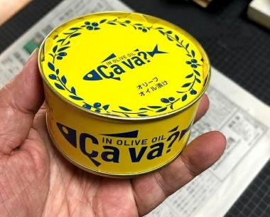 Cavaolive01