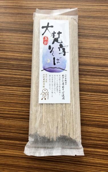 Daibonji01