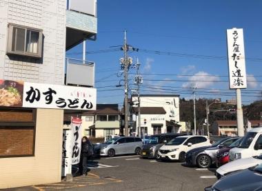 Dashidouraku05