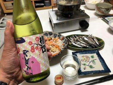 Funakuchi