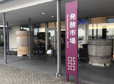 Hakkouichiba01