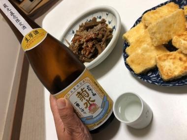 Ichibanshibori