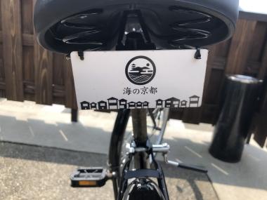 Inecommunitycycle02