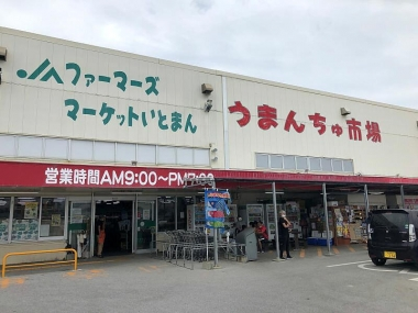 Itomanumanchu01