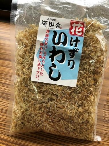 Kezuriiwashi01