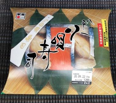 Koutazushi01