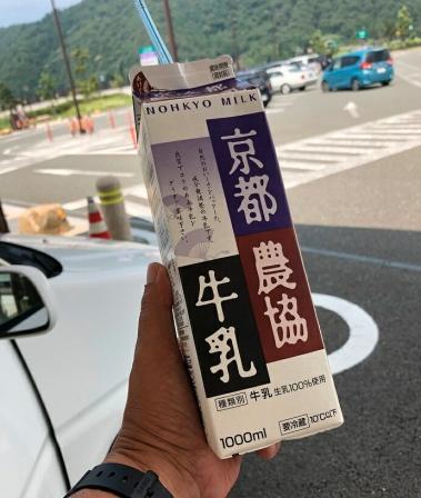 Kyotonokyomilk