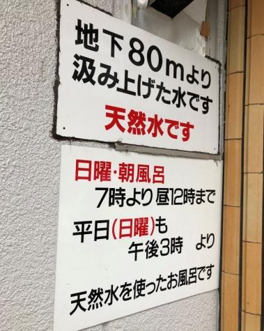 Nishikionsen03