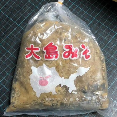 Ohshimamiso01