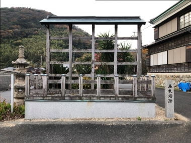Okikamurojima03