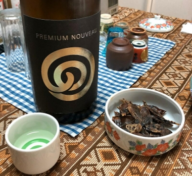 Premiumnouveau01