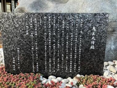 Sankakubousi02