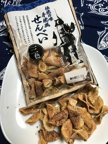 Shigadaiichi01