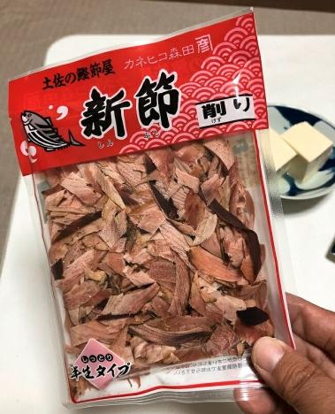 Shinbushi01