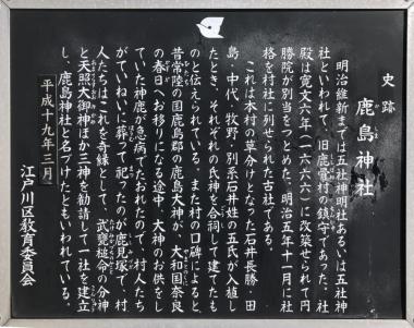 Shishihone04