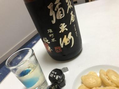 Sumiyayaheibodaimoto01_1