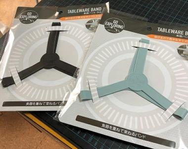 Tablewareband01