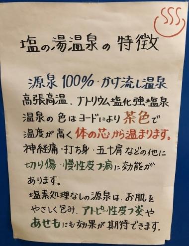 Tainaishionoyu03