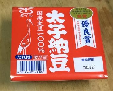 Taishi01